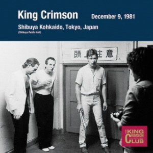 キング・クリムゾン/コレクターズ・クラブ 1981年12月09日 東京 渋谷公会堂