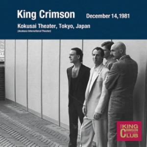 キング・クリムゾン/コレクターズ・クラブ 1981年12月14日 東京 浅草国際劇場