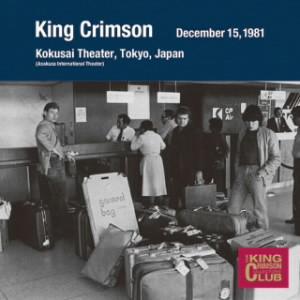 キング・クリムゾン/コレクターズ・クラブ 1981年12月15日 東京 浅草国際劇場