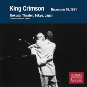 キング・クリムゾン/コレクターズ・クラブ 1981年12月16日 東京 浅草国際劇場