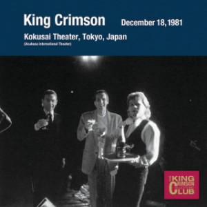 キング・クリムゾン/コレクターズ・クラブ 1981年12月18日 東京 浅草国際劇場