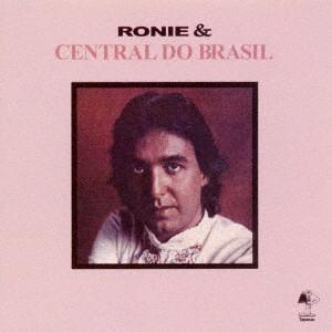 ホニー&セントラル・ド・ブラジル/ホニー&セントラル・ド・ブラジル