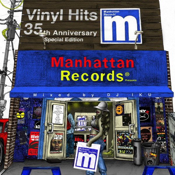 Manhattan Records The Exclusives Vinyl Hits-35th Anniversary Special Edition(mixed by DJ IKU)