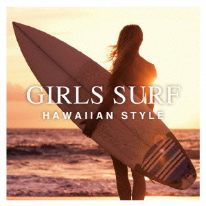 GIRLS SURF-HAWAIIAN STYLE-