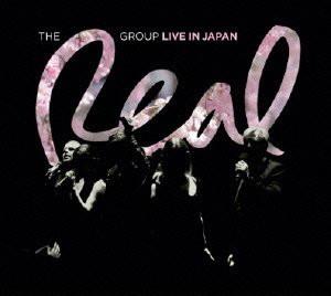 リアル・グループ/来日記念盤 ザ・リアル・グループ・ライブ・イン・ジャパン2013