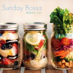 Sunday Bossa