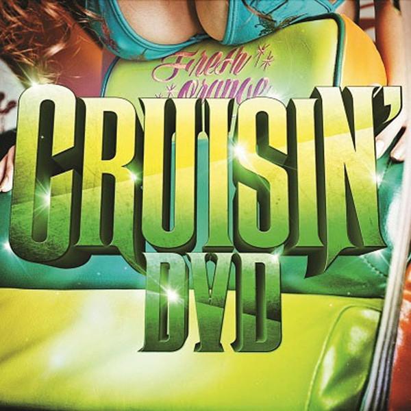 DE-LUXE presents CRUISING DVD(DVD付)