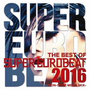 ザ・ベスト・オブ・スーパー・ユーロビート2016-ノン・ストップ・メガ・ミックス-