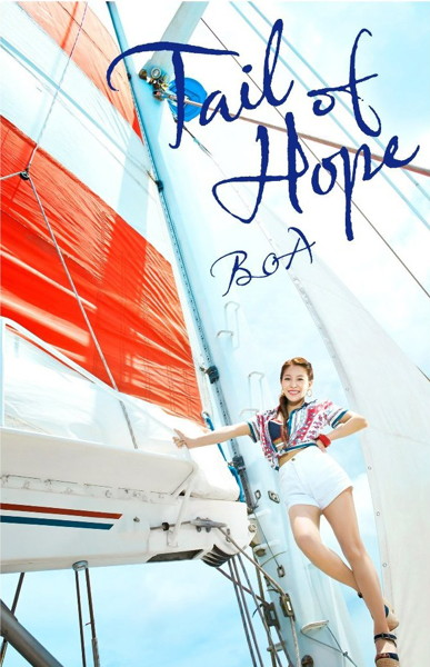 BoA/Tail of Hope(DVD付)