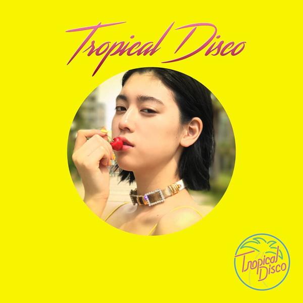 Tropical Disco 2017