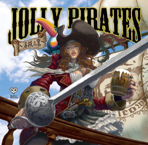 JOLLY PIRATES〜海賊の宴