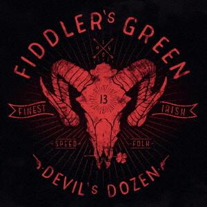フィドラーズ・グリーン/悪魔のスピードフォーク~Devil's Dozen/Fiddler's Green