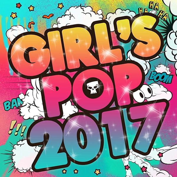 GIRL'S POP 2017