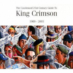キング・クリムゾン/濃縮キング・クリムゾン 普及版