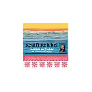 ケアリイ・レイシェル/クカヒ・イン・ジャパン〜10th アニヴァーサリー・ベスト・コレクション〜