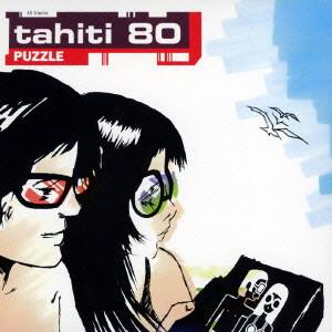 タヒチ80/パズル 15thアニヴァーサリー・デラックス・エディション