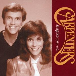 カーペンターズ/シングルズ 1969-1981