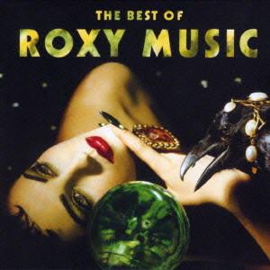 ロキシー・ミュージック/ベスト・オブ・ロキシー・ミュージック