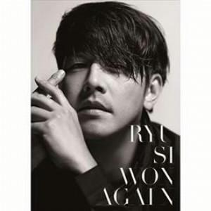 リュ・シウォン/AGAIN(初回限定盤A)(DVD付)