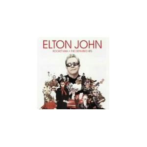 エルトン・ジョン/ベスト〜ぼくの歌は君の歌