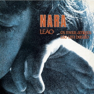 ナラ・レオン/ナラと素晴らしき仲間たち
