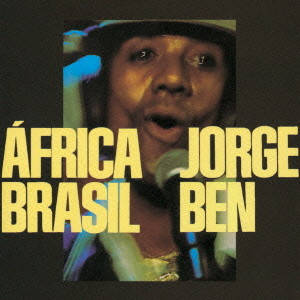 ジョルジ・ベン/アフリカ・ブラジル