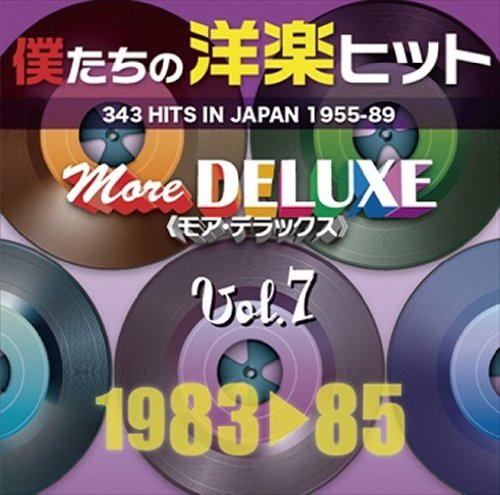 僕たちの洋楽ヒット モア・デラックス VOL.7:1983-85