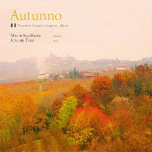 マウロ・スクイッランテ&サンテ・トゥルジ/アウトゥンノ〜イタリアの秋〜