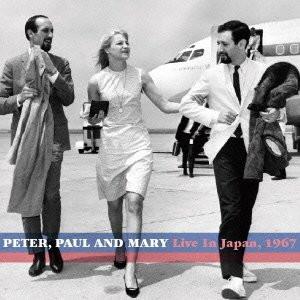 ピーター・ポール&マリー/ピーター・ポール&マリー・ライヴ・イン・ジャパン 1967