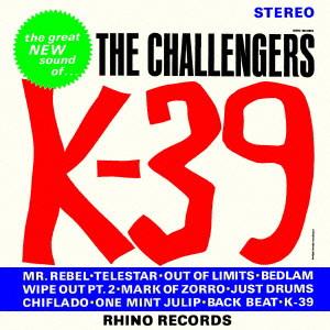 チャレンジャーズ/K-39