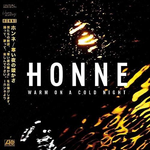 ホンネ/寒い夜の暖かさ〜ウォーム・オン・ア・コールド・ナイト〜