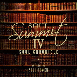 ソウル・サミットIV〜Soul Chronicle〜selected by SOUL POWER