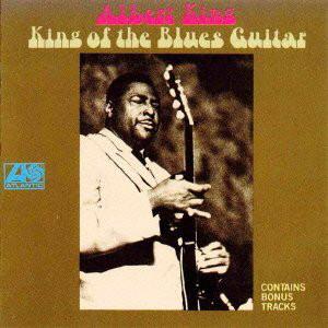 アルバート・キング/キング・オブ・ザ・ブルース・ギター