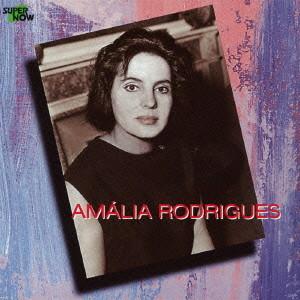 アマリア・ロドリゲス/アマリア・ロドリゲス