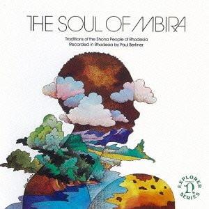 ジンバブエ ショナ族のムビラ〜アフリカン・ミュージックの真髄I
