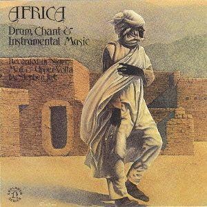 ≪ニジェール≫西アフリカの音楽1〜サバンナの響き