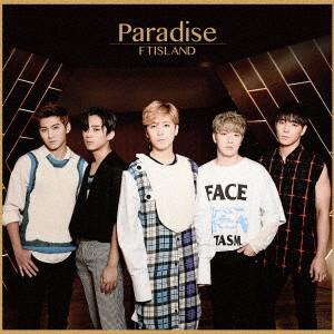 FTISLAND/Paradise(初回限定盤A)(DVD付)