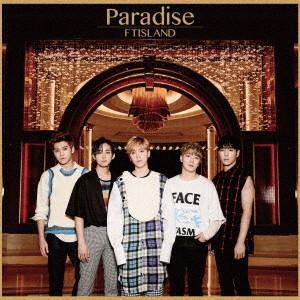 FTISLAND/Paradise(初回限定盤B)(DVD付)