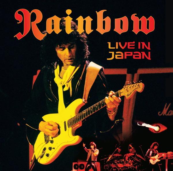レインボー/レインボー ライヴ・イン・ジャパン 1984【2CD/日本語解説書封入】