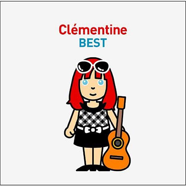 クレモンティーヌ/お茶の間ベスト