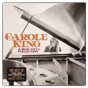 キャロル・キング/ビューティフル・コレクション〜ベスト・オブ・キャロル・キング