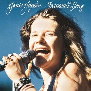 ジャニス・ジョプリン/白鳥の歌