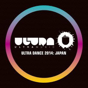 ULTRA DANCE 2014:JAPAN