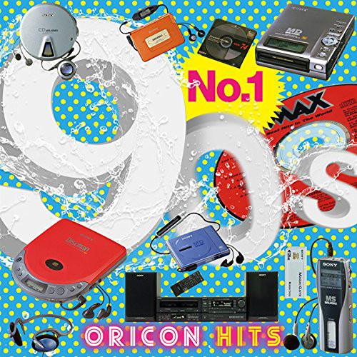 ナンバーワン90s オリコン・ヒッツ