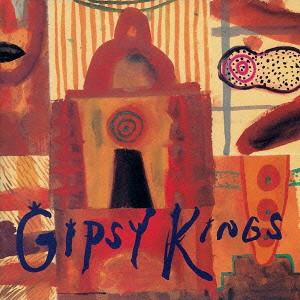 ジプシー・キングス/ジプシー・キングス