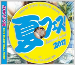 SHOW TIME SUPER BEST〜Summer Festival 2017〜Mixed By DJ SHUZO