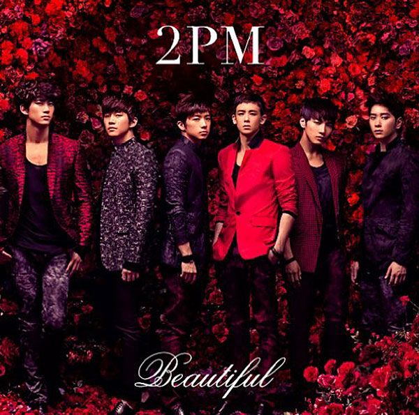2PM/Beautiful