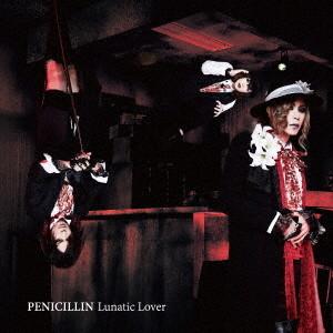 PENICILLIN/Lunatic Lover(PHOTO BOOKLET付)