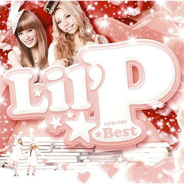 Lil'B/Lil'P☆Best