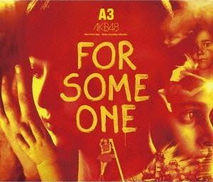 AKB48(チームA)/チームA 3rd stage「誰かのために」〜studio recordings コレクション〜